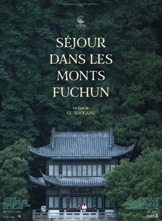 Drame Séjour dans les monts Fuchun