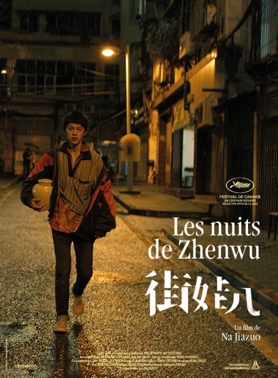 Les nuits de Zhenwu