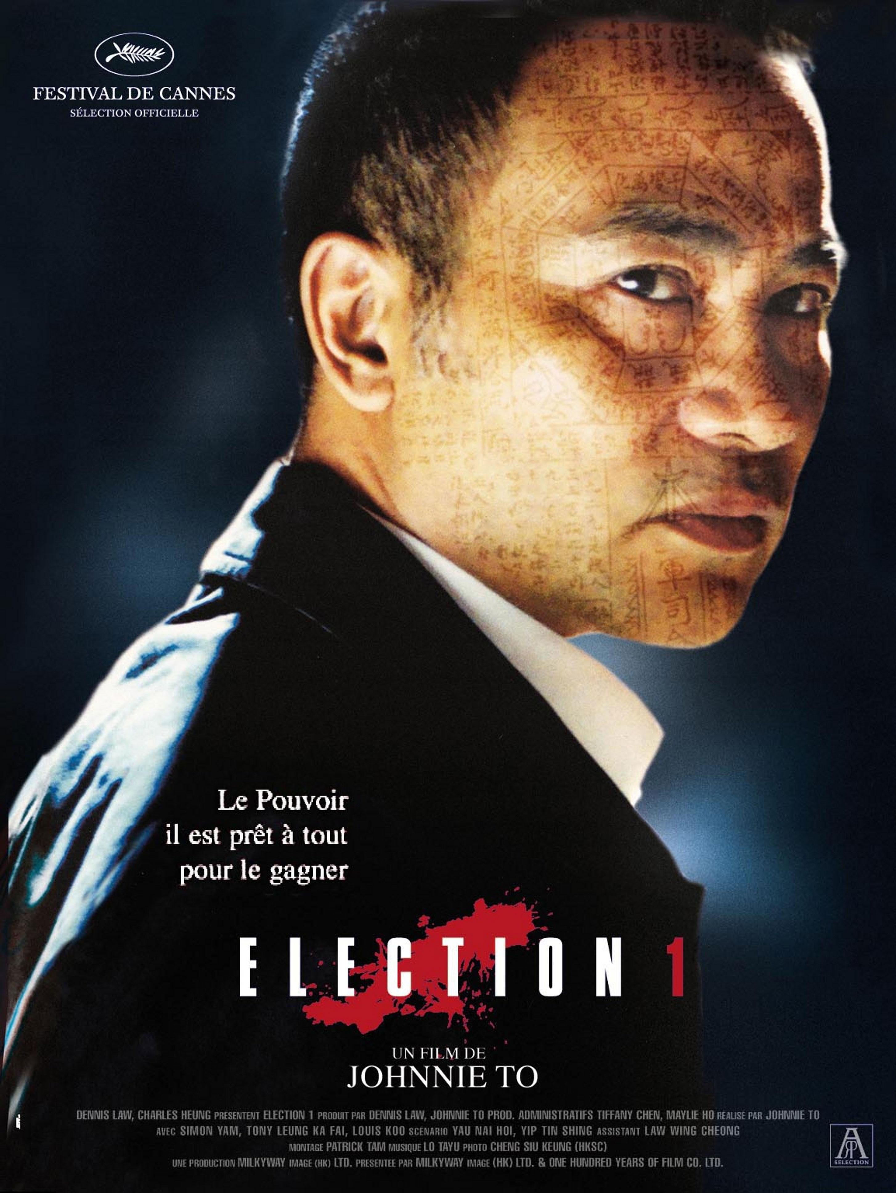 Policier  Election 1